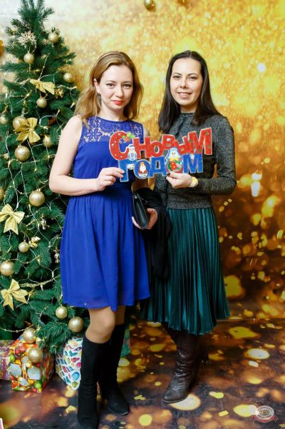 Похмельные вечеринки, 2 января 2019 - Ресторан «Максимилианс» Казань - 15