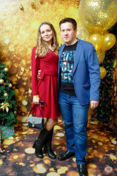 Похмельные вечеринки, 2 января 2019 - Ресторан «Максимилианс» Казань - 16