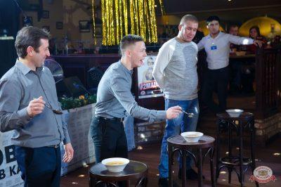 Похмельные вечеринки, 2 января 2019 - Ресторан «Максимилианс» Казань - 18