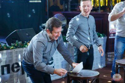 Похмельные вечеринки, 2 января 2019 - Ресторан «Максимилианс» Казань - 20