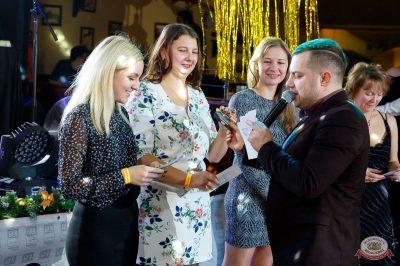 Похмельные вечеринки, 2 января 2019 - Ресторан «Максимилианс» Казань - 32