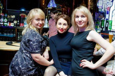 Похмельные вечеринки, 2 января 2019 - Ресторан «Максимилианс» Казань - 40