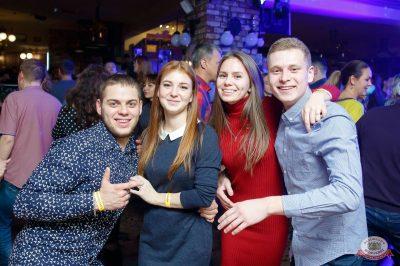 Похмельные вечеринки, 2 января 2019 - Ресторан «Максимилианс» Казань - 41