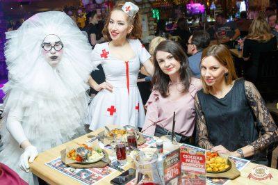 Похмельные вечеринки, 2 января 2019 - Ресторан «Максимилианс» Казань - 45