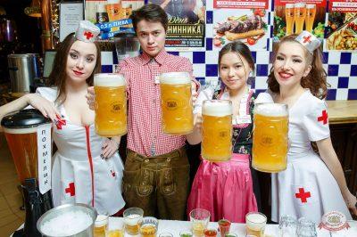 Похмельные вечеринки, 2 января 2019 - Ресторан «Максимилианс» Казань - 5