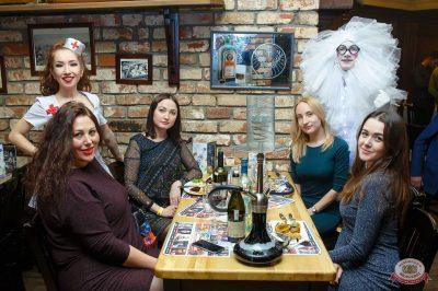 Похмельные вечеринки, 2 января 2019 - Ресторан «Максимилианс» Казань - 50