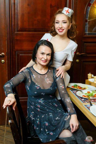 Похмельные вечеринки, 2 января 2019 - Ресторан «Максимилианс» Казань - 52