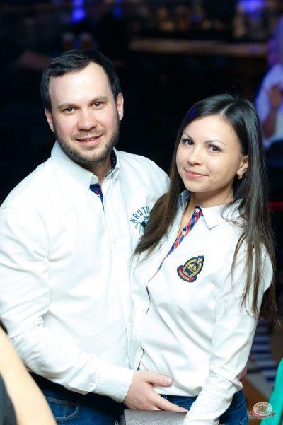 Plazma, 24 января 2019 - Ресторан «Максимилианс» Казань - 16