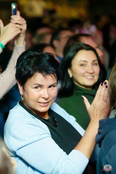 Plazma, 24 января 2019 - Ресторан «Максимилианс» Казань - 18