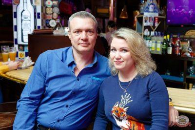 Plazma, 24 января 2019 - Ресторан «Максимилианс» Казань - 20