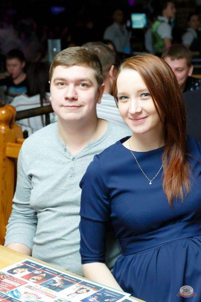 Plazma, 24 января 2019 - Ресторан «Максимилианс» Казань - 23
