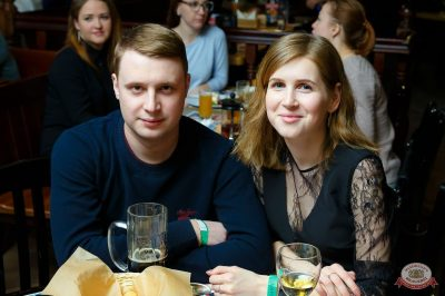 Plazma, 24 января 2019 - Ресторан «Максимилианс» Казань - 31