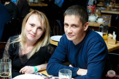 Plazma, 24 января 2019 - Ресторан «Максимилианс» Казань - 32