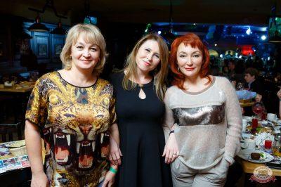 Plazma, 24 января 2019 - Ресторан «Максимилианс» Казань - 33