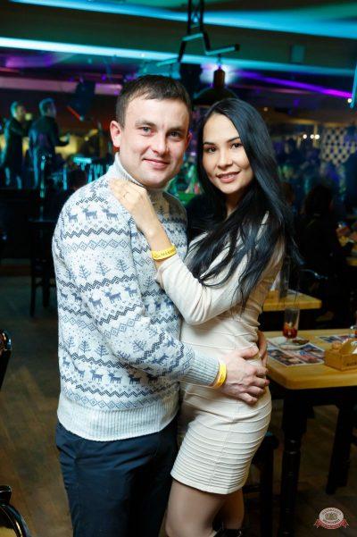 Plazma, 24 января 2019 - Ресторан «Максимилианс» Казань - 34