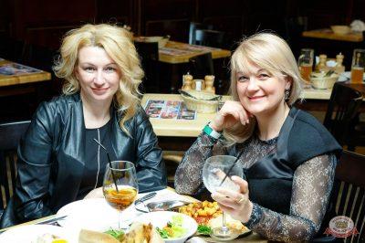Plazma, 24 января 2019 - Ресторан «Максимилианс» Казань - 36