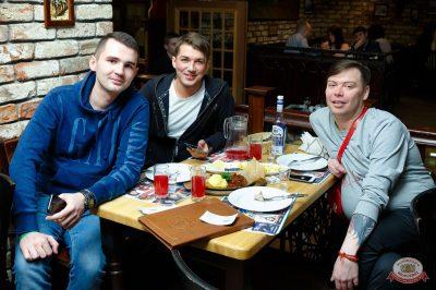 Plazma, 24 января 2019 - Ресторан «Максимилианс» Казань - 37