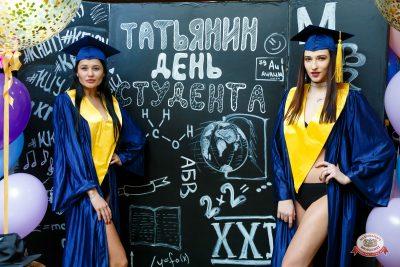 «Дыхание ночи»: Татьянин день студента, 25 января 2019 - Ресторан «Максимилианс» Казань - 0003
