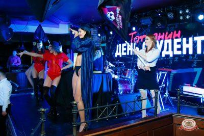«Дыхание ночи»: Татьянин день студента, 25 января 2019 - Ресторан «Максимилианс» Казань - 0007