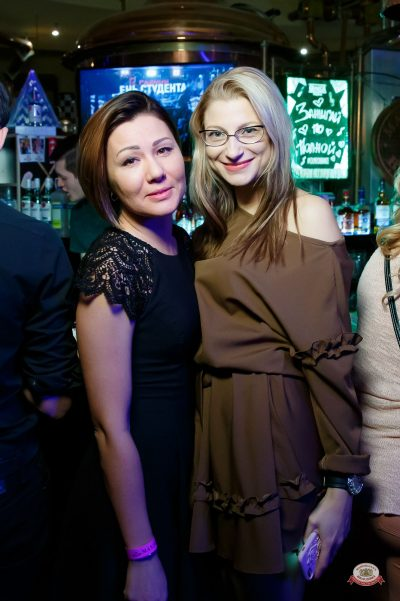 «Дыхание ночи»: Татьянин день студента, 25 января 2019 - Ресторан «Максимилианс» Казань - 0014
