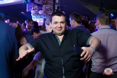 «Дыхание ночи»: Татьянин день студента, 25 января 2019 - Ресторан «Максимилианс» Казань - 0017