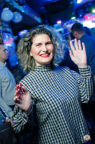 «Дыхание ночи»: Татьянин день студента, 25 января 2019 - Ресторан «Максимилианс» Казань - 0018