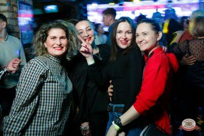 «Дыхание ночи»: Татьянин день студента, 25 января 2019 - Ресторан «Максимилианс» Казань - 0019