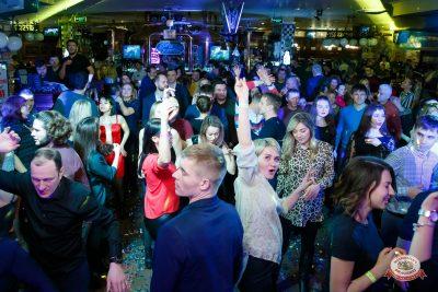 «Дыхание ночи»: Татьянин день студента, 25 января 2019 - Ресторан «Максимилианс» Казань - 0023