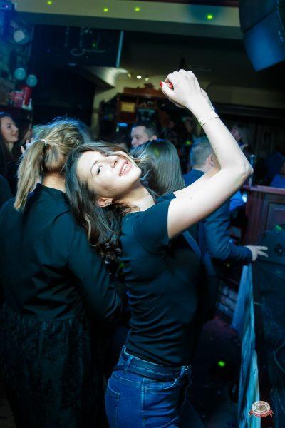 «Дыхание ночи»: Татьянин день студента, 25 января 2019 - Ресторан «Максимилианс» Казань - 0029