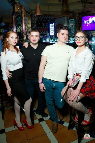 «Дыхание ночи»: Татьянин день студента, 25 января 2019 - Ресторан «Максимилианс» Казань - 0047