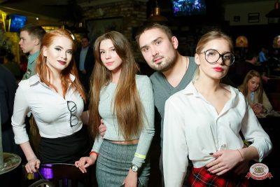 «Дыхание ночи»: Татьянин день студента, 25 января 2019 - Ресторан «Максимилианс» Казань - 0058