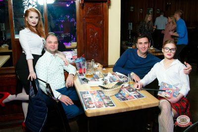 «Дыхание ночи»: Татьянин день студента, 25 января 2019 - Ресторан «Максимилианс» Казань - 0060