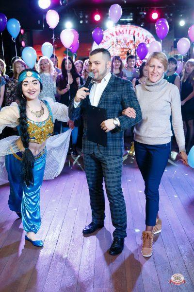 День именинника, 26 января 2019 - Ресторан «Максимилианс» Казань - 0007