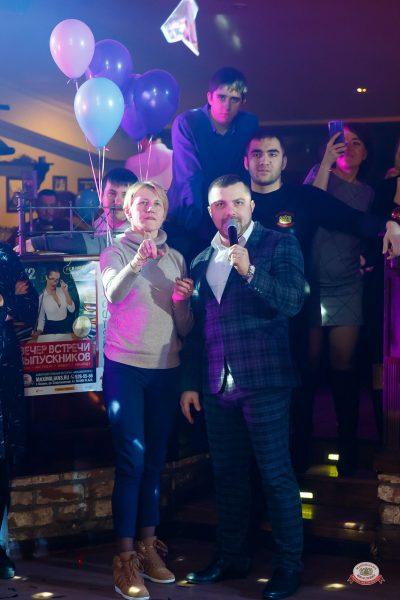 День именинника, 26 января 2019 - Ресторан «Максимилианс» Казань - 0017