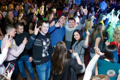 День именинника, 26 января 2019 - Ресторан «Максимилианс» Казань - 0037
