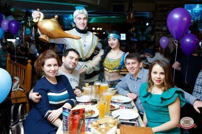 День именинника, 26 января 2019 - Ресторан «Максимилианс» Казань - 0045