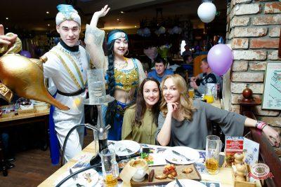День именинника, 26 января 2019 - Ресторан «Максимилианс» Казань - 0050