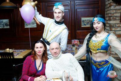 День именинника, 26 января 2019 - Ресторан «Максимилианс» Казань - 0051