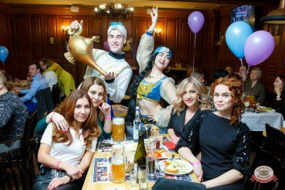 День именинника, 26 января 2019 - Ресторан «Максимилианс» Казань - 0055