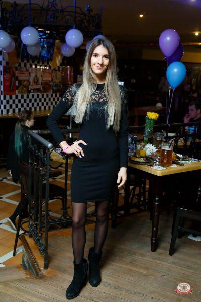 День именинника, 26 января 2019 - Ресторан «Максимилианс» Казань - 0063