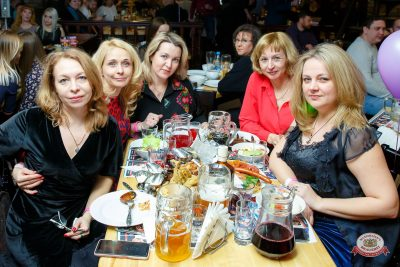 День именинника, 26 января 2019 - Ресторан «Максимилианс» Казань - 0064