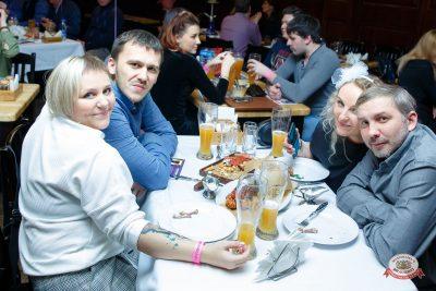 День именинника, 26 января 2019 - Ресторан «Максимилианс» Казань - 0066