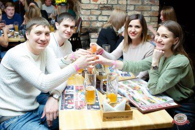 День именинника, 26 января 2019 - Ресторан «Максимилианс» Казань - 0067