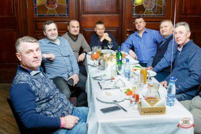 День именинника, 26 января 2019 - Ресторан «Максимилианс» Казань - 0068