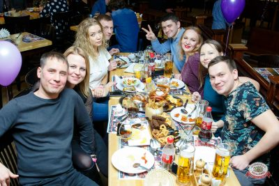 День именинника, 26 января 2019 - Ресторан «Максимилианс» Казань - 0076