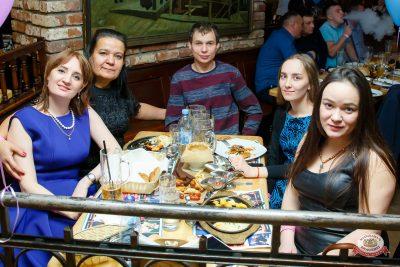 День именинника, 26 января 2019 - Ресторан «Максимилианс» Казань - 0077