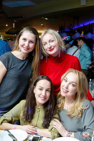 День именинника, 26 января 2019 - Ресторан «Максимилианс» Казань - 0078