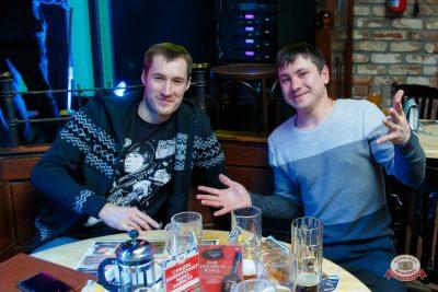 День именинника, 26 января 2019 - Ресторан «Максимилианс» Казань - 0082