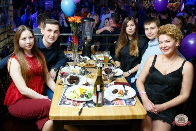День именинника, 26 января 2019 - Ресторан «Максимилианс» Казань - 0083