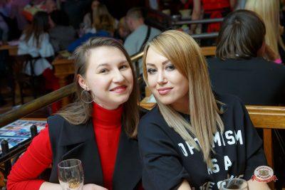Чичерина, 7 февраля 2019 - Ресторан «Максимилианс» Казань - 0019